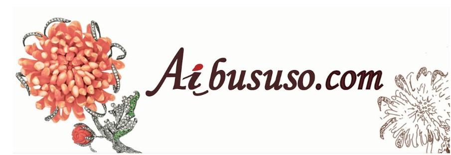 aibususo.com
