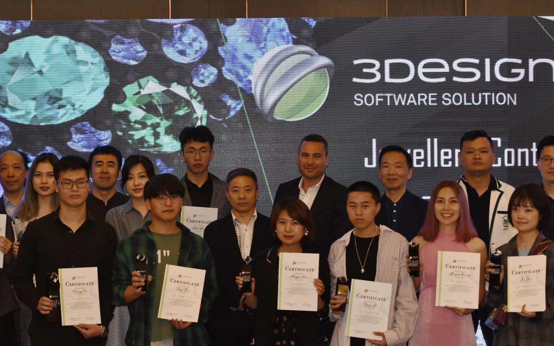 3Design China contest – Awards ceremony